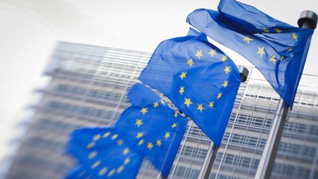 EU FOND SOLIDARNOSTI